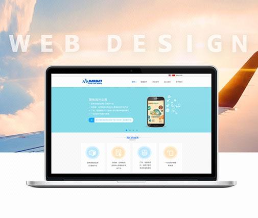 UI设计|网站设计|app设计|网页设计|微信设计小程序设计