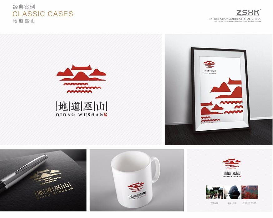 【农林牧渔】公司品牌标志商标设计LOGO