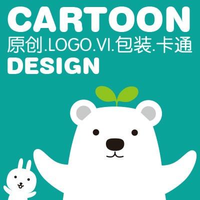 卡通ip形象吉祥物 设计 产品包装插画 设计 卡通logo表情包 设计
