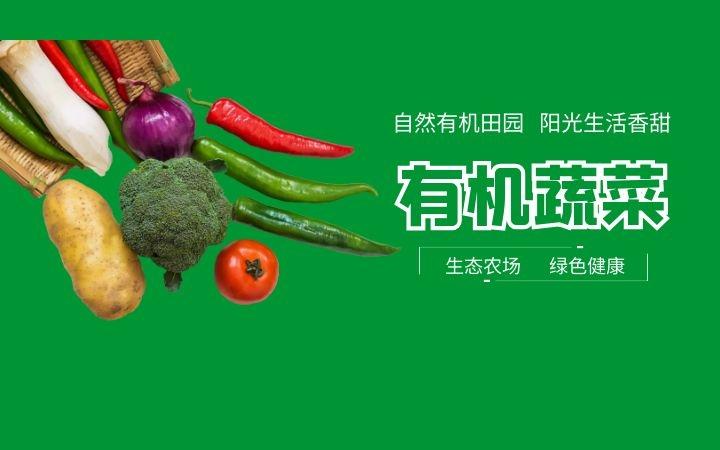 食品详情页设计食品详情页制作食品专题页设计