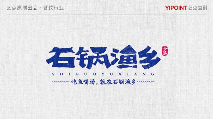 原创logo设计卡通企业标志餐饮酒标科技外包动画名片标识定制
