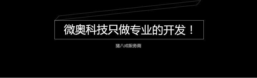 _网站开发教育企业网站建设 模板建站 定制 php定制开发7
