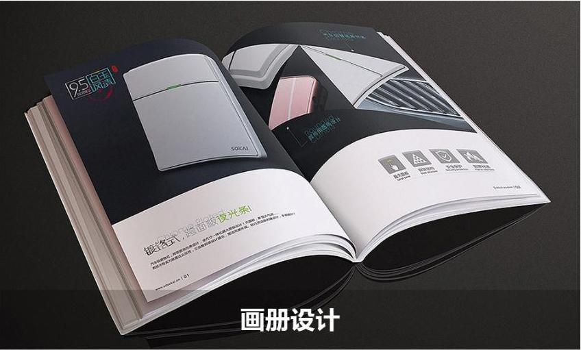 合同设计单据设计信封设计送货单设计零售百货食品饮料IT行业