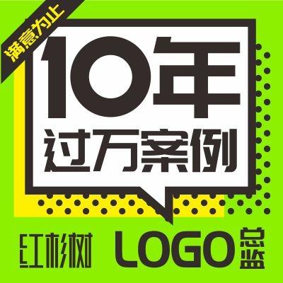 总监logo设计logo设计总监操刀企业形象系统VI