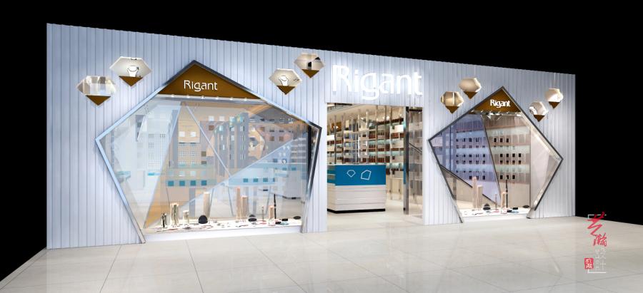 店铺门头效果图设计装修设计店面设计门头形象平面广告招牌字门面