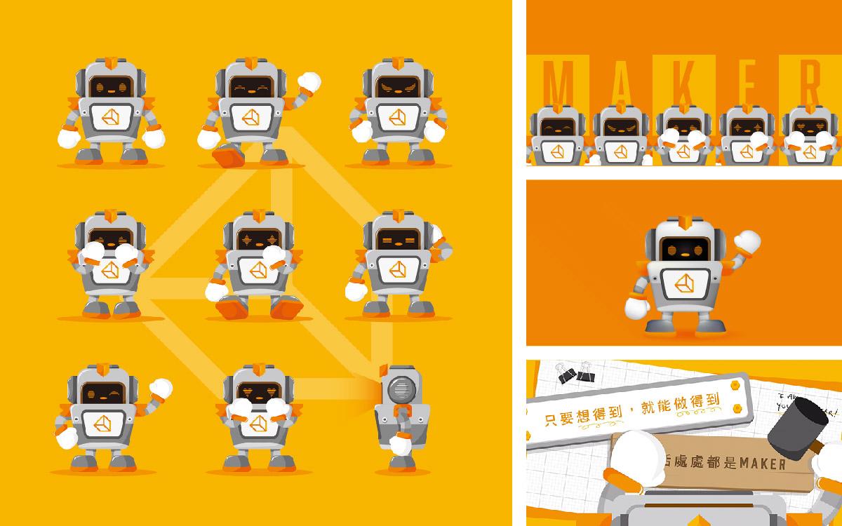 【高级定制】学前班/幼儿园/中小学/培训机构 卡通形象设计