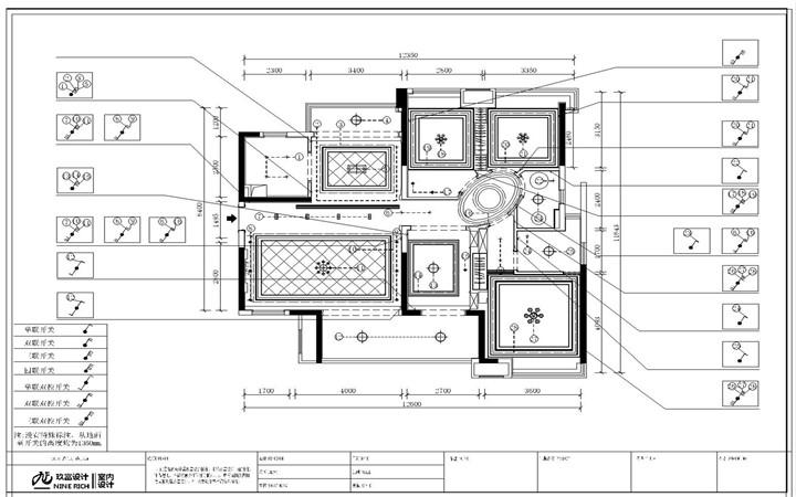 CAD制图施工图绘制代画驻场深化工程标书施工造价编制设计