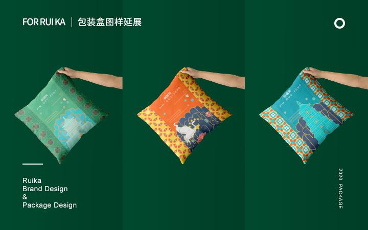 高端包装设计瑞咖餐饮食品农业贴纸瓶标包装礼盒设计包装袋手提袋