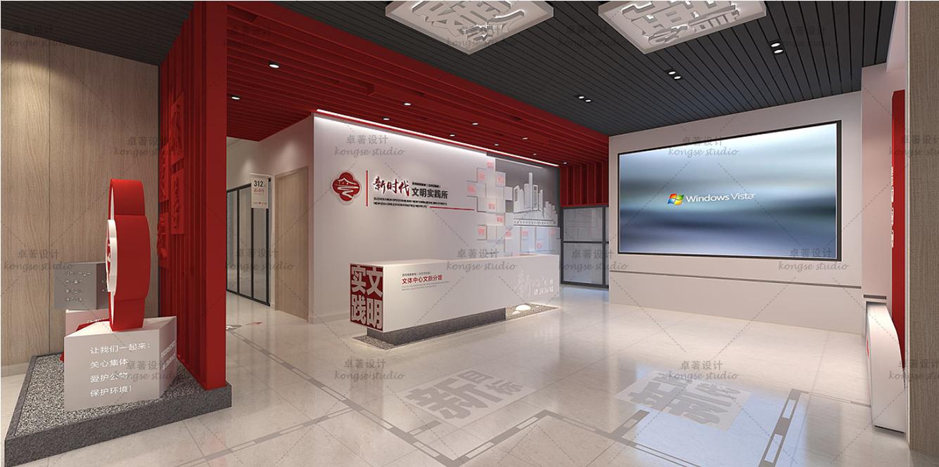 党建展厅、新时代文明实践中心,党群服务中心,党建走廊文化