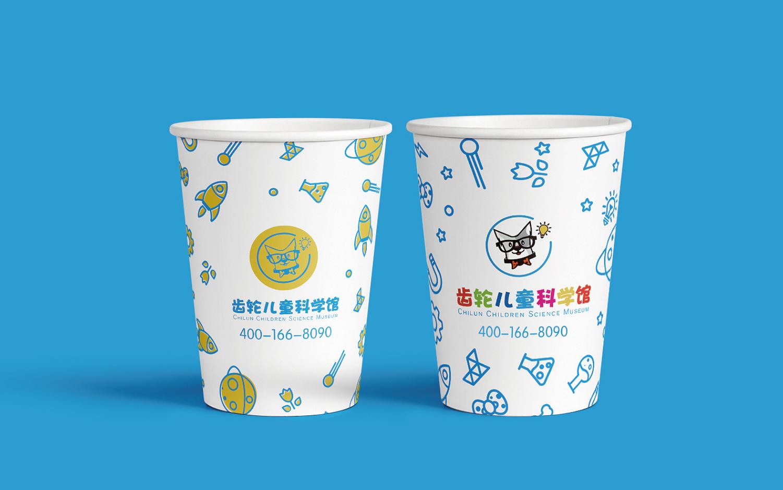 公司logo设计标志设计字体卡通LOGO设计商标设计原创图标