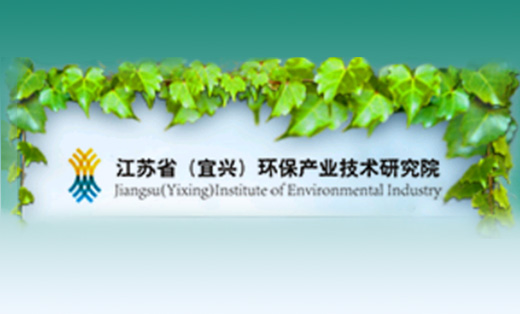 江苏环保研究院文档及客户管理系统