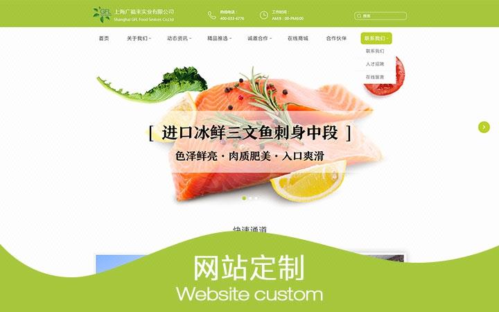PC+WEB网站建设官网企业网站/网站制作/网站开发/做网站
