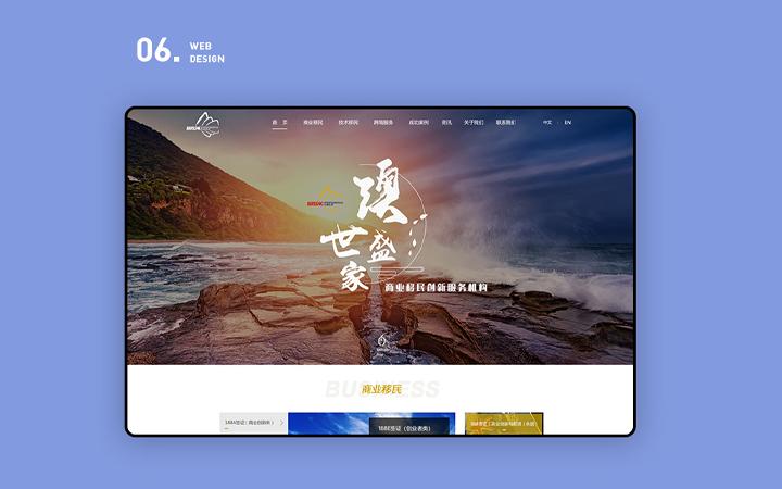 豪华HTML5响应式企业网站建设定制网站开发网站制作设计网页