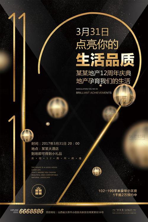 宣传单设计宣传品折页三折页宣传册美工产品招商手册排版画册设计