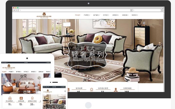 企业网站建设门户网站定制开发仿站手机网站ecshop模板制作