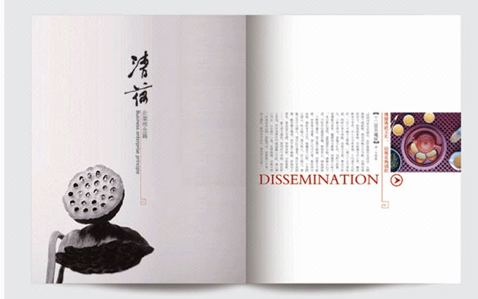 企业宣传设计产品宣传册设计产品画册设计公司画册设计
