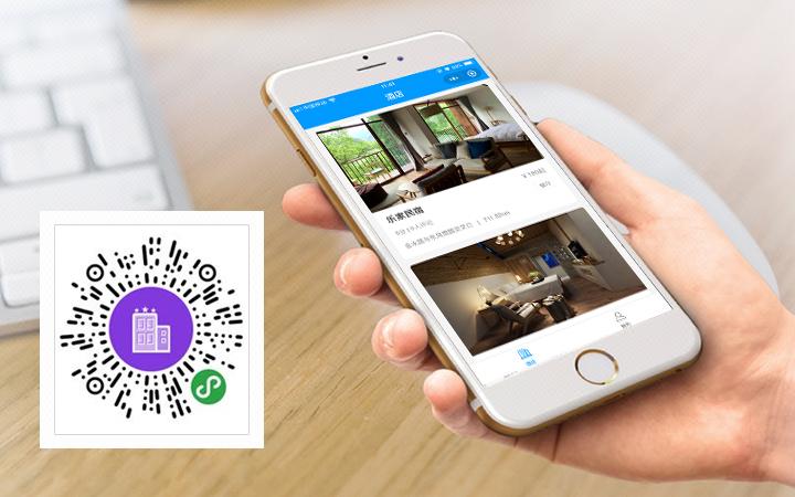 小程序开发微信开发微商城微官网微信分销商城公众号微信公众平台