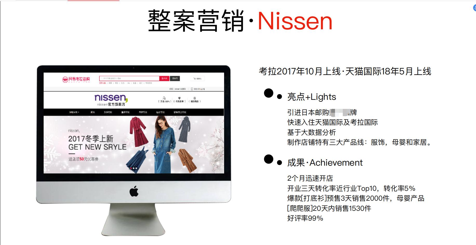 品牌公司企业产品网站整合网络营销策划全案口碑全网传播百度推广