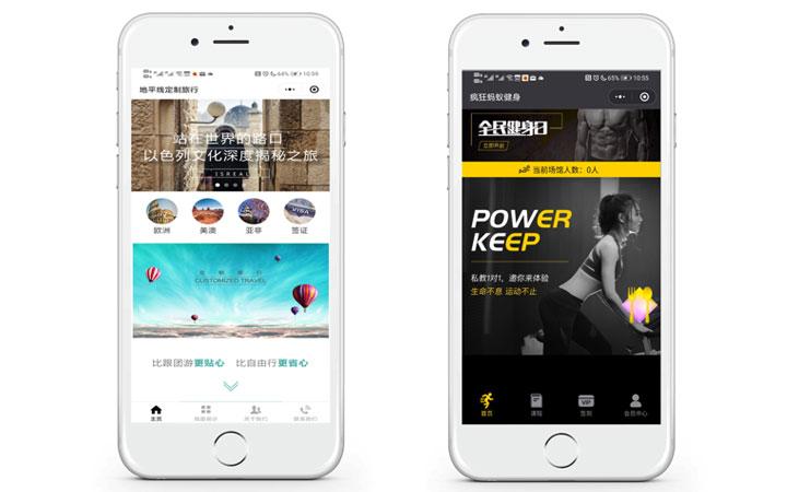 杂志出版/网站建设微信小程序公众号APP手机定制开发设计制作