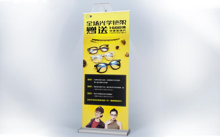 公司企业易拉宝X展架落地页海报展架户外室内广告牌设计制作