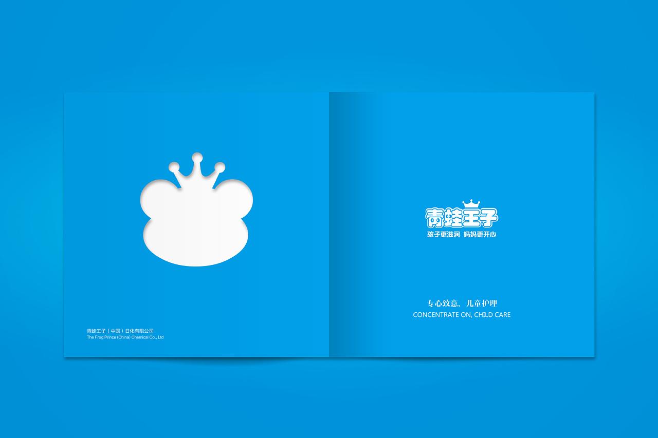茶叶集团产品科技产品生物科技化工行业培训招生餐饮地产宣传册设