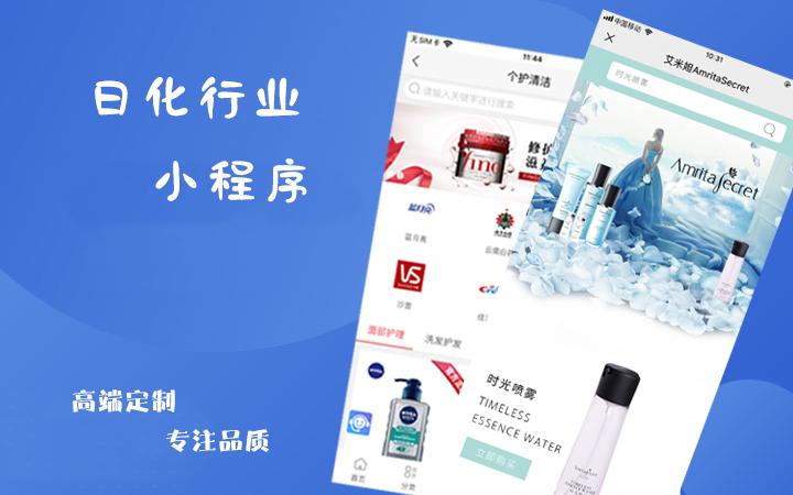 药品新零售小程序商城/o2o平台小程序/分销商城/微信开发商