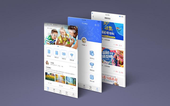 APP开发|app|app定制开发|北京app|安卓|ios
