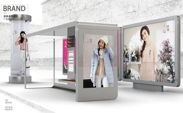 vi设计vis设计vi导视系统设计企业视觉识别系统设计千骏文