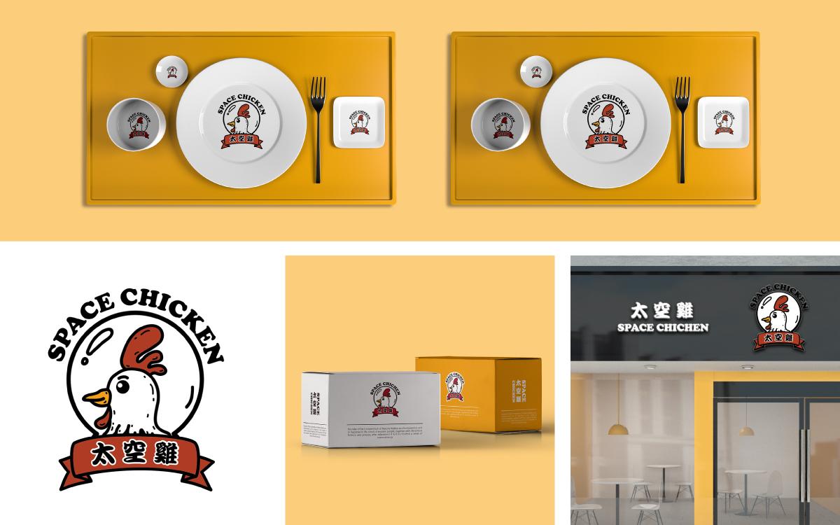 文字图形图像图文水印字母中国风国际化品牌logo设计包装设计