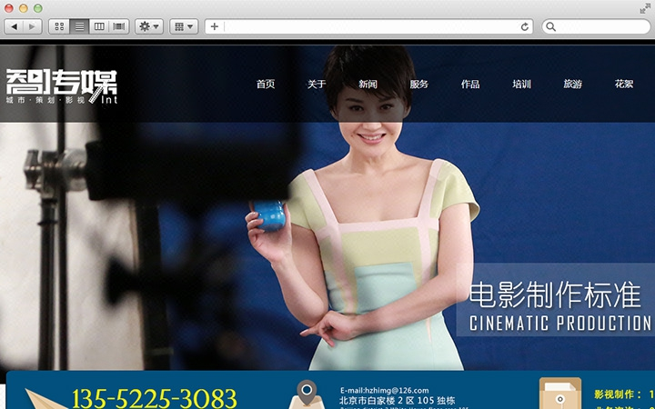 医疗网站网页H5UI界面定制设计前端后台开发建站仿站