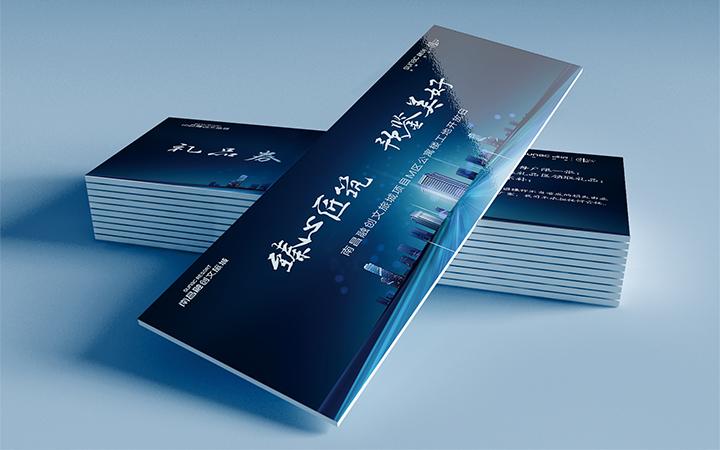 高端商务名片工作牌邀请函卡片设计制作企业个人名片资深设计