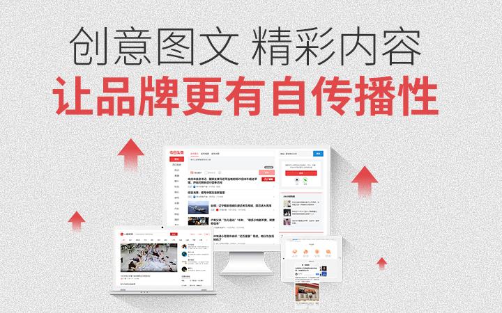 微博代运营内容编辑博文文案写作编辑上传代更新维护营销包月推广