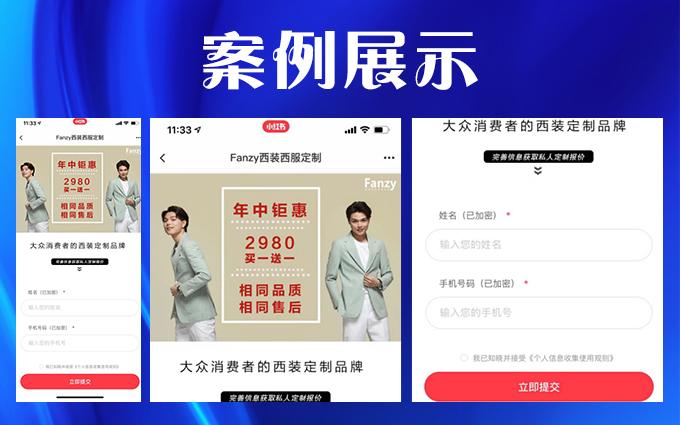 美柚问答知乎营销发布运营seo短信群发其他手机广告投放工具