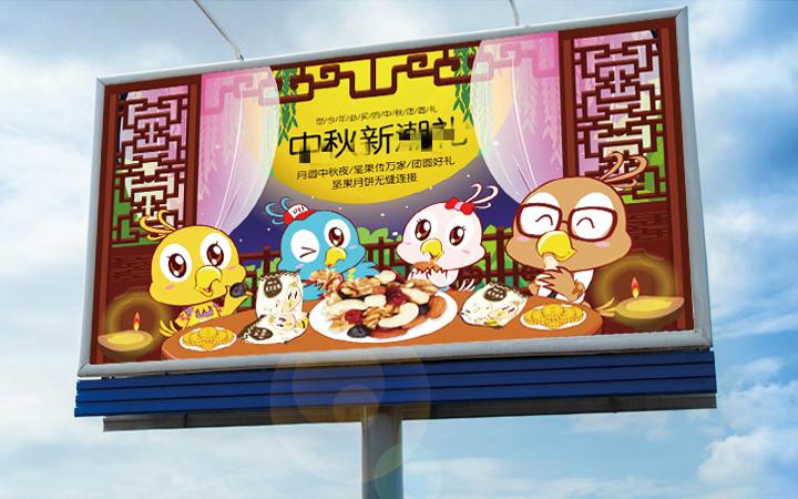 海报公司店招菜单易拉宝传单画册包装平面广告名片标签折页设计