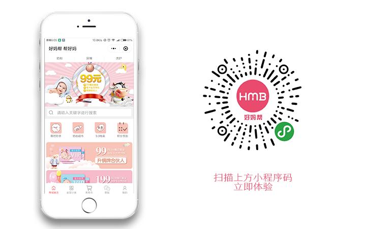 微信公众号小程序定制开发餐饮订餐外卖小程序健身预约KTV点歌