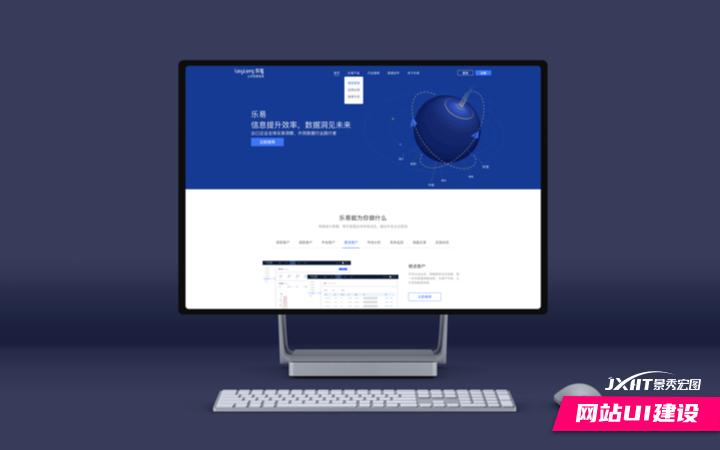 网站ui设计网页设计网站界面设计开发定制网站模板设计网站优化