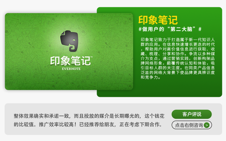 企业个人手机模板建站微官网站建设定制作开发网页设计仿站商城