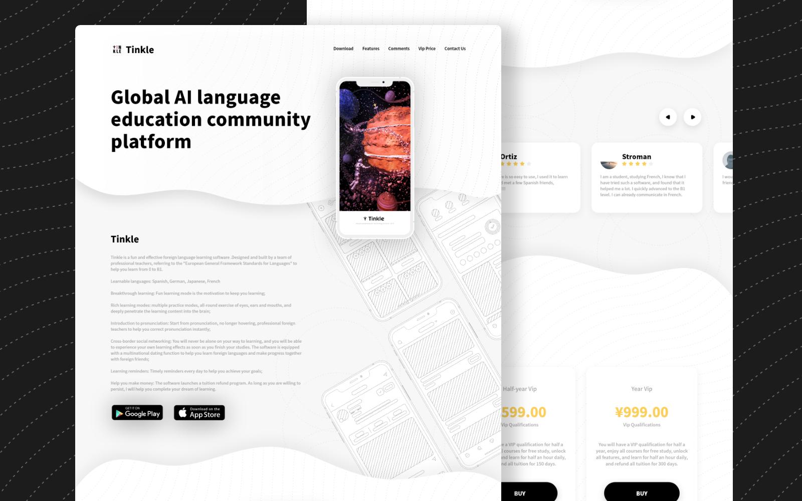 【10W+人气设计师】APP高端定制UI设计微信网站LOGO