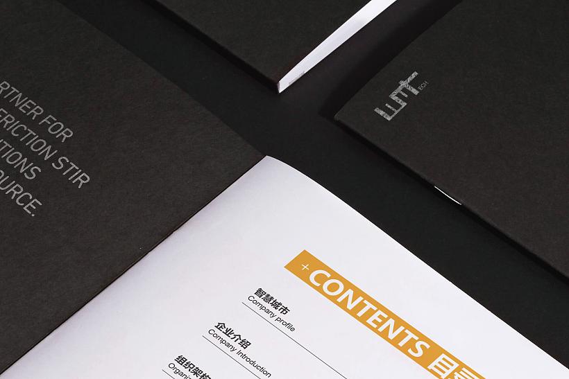 画册宣传册册子彩页设计企业公司画册品牌画册设计画册封面设计