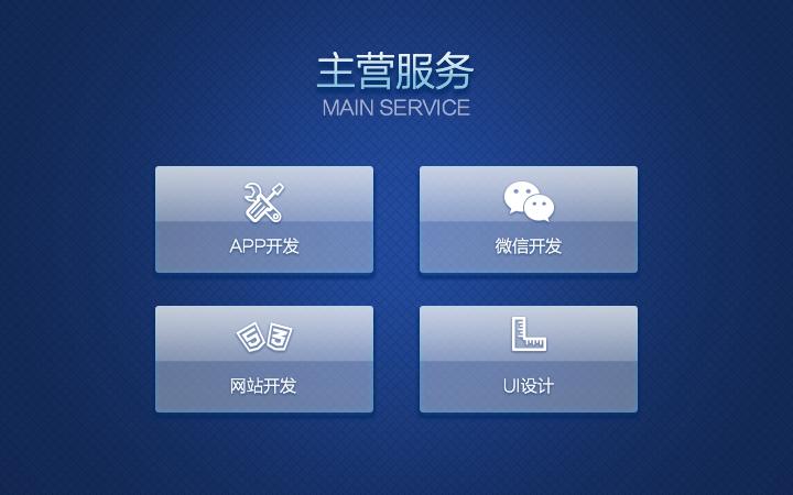 UI 设计 UI制作设计 网页设计 网站设计 产品设计 设计