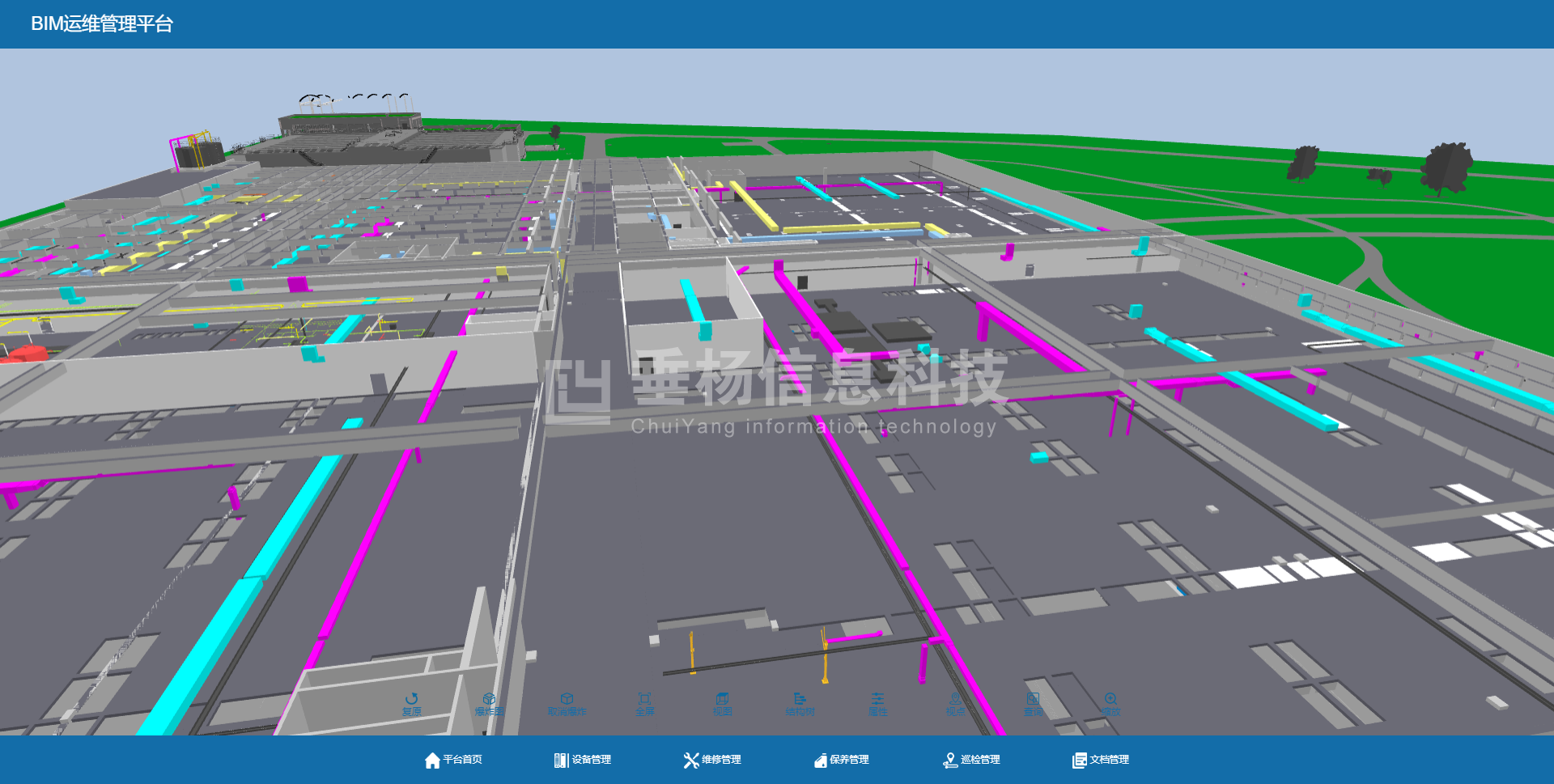市政交通BIM应用设计,三维实景网格,排水,地下设施和道路