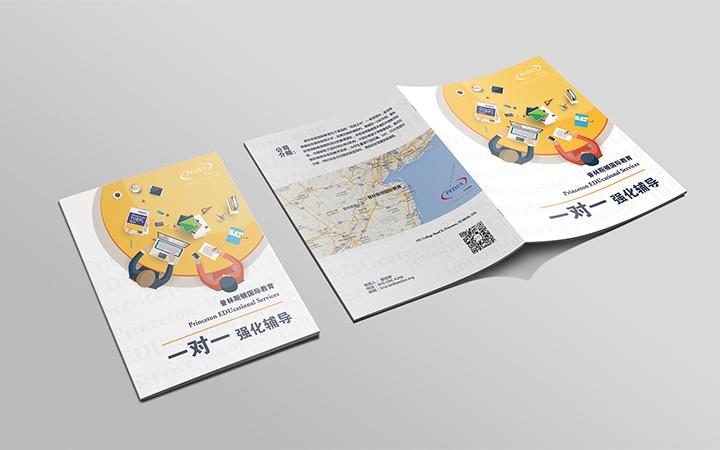 余韵丨房地产招商旅游产品宣传画册杂志排版封面多对三四折页设计