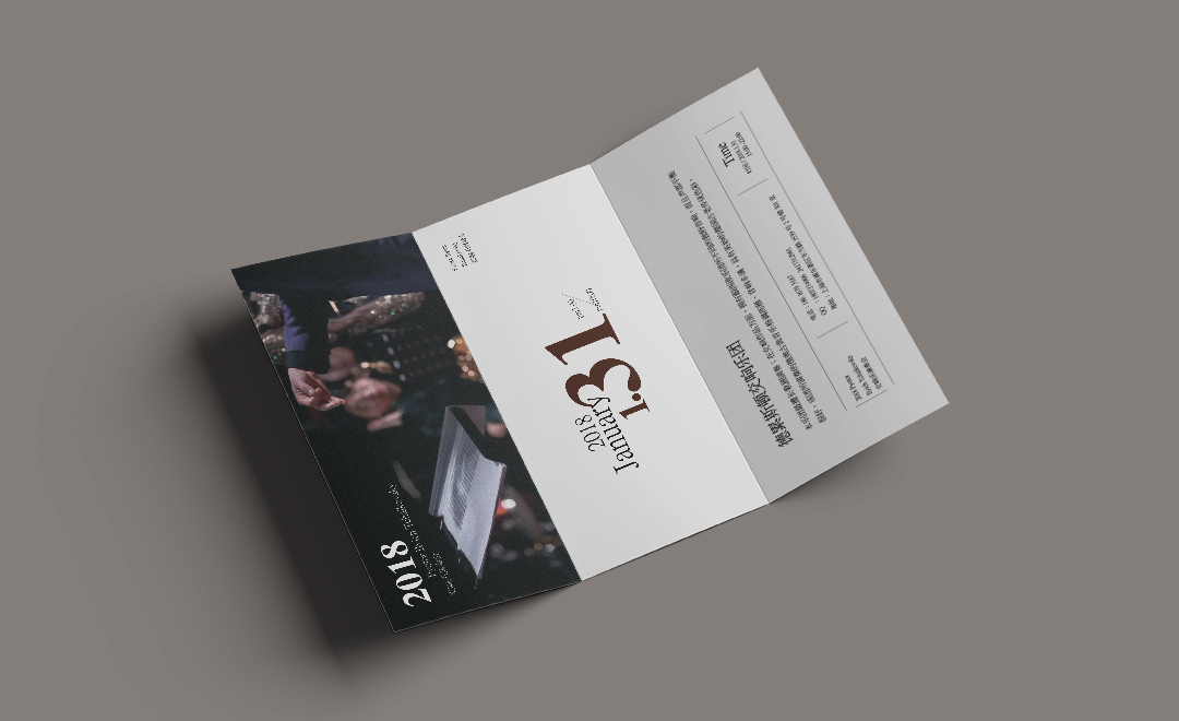 折页设计二折页三折页vi定制品品牌产品推广展会宣传营销多折页