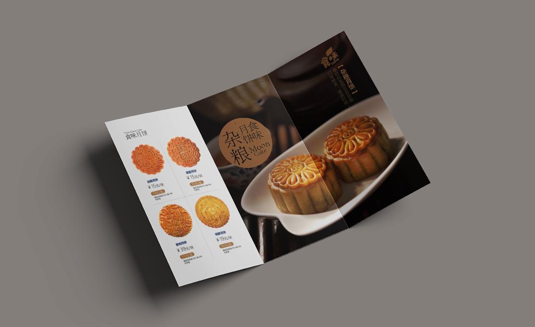 折页设计网页设计海报设计灯箱设计广告牌设计招牌设计封面设计