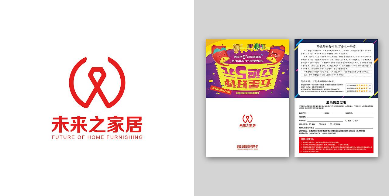 _起名取名品牌商标店铺公司建材APP保健品零食奶茶家具起名字24