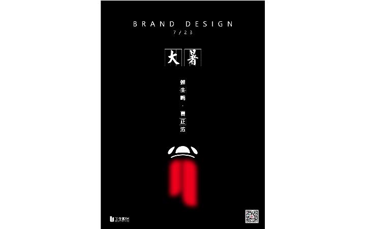 画册设计高级丨海报设计丨企业宣传册丨产品手册丨扉页封面设计