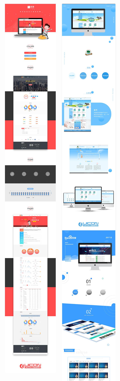 _前端开发,网页切图, 静态页面制作,网站建设WEBH5设计7