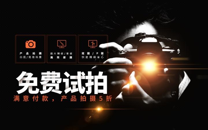 视频淘宝短视频录音企业宣传片后期制作特效字幕片头片尾制作