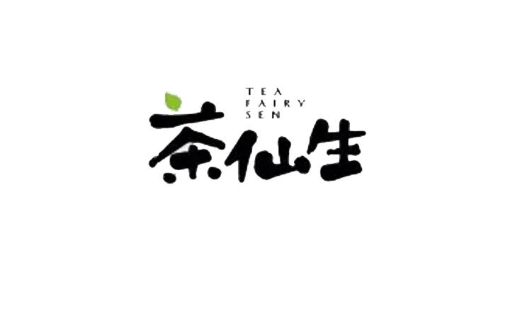 食品饮料行业logo设计图片标志企业门店餐饮产品平面设计品牌