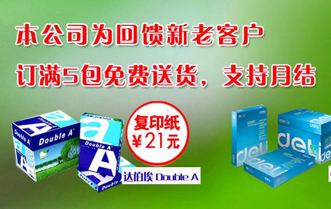 【APP定制开发】【网站建设】【微信小程序开发】北京专业团队